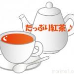 紅茶とたっぷりの朝食、楽しいウォーキングで便秘解消。ありがとうロンドン!