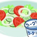 便秘解消のために、ヨーグルト・野菜・白湯。下剤は強烈な腹痛を伴うのでバツ!