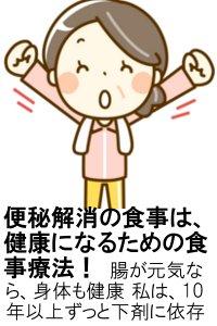 ysokuji